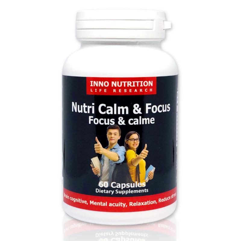 INNO NUTRITION Nutri Calm & Focus 60 capsules