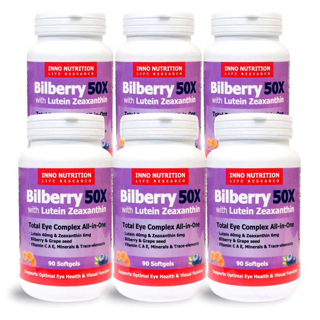 INNO NUTRITION Bilberry 50X with Lutein Zeaxanthin 90 Softgels 6 for LESS!!