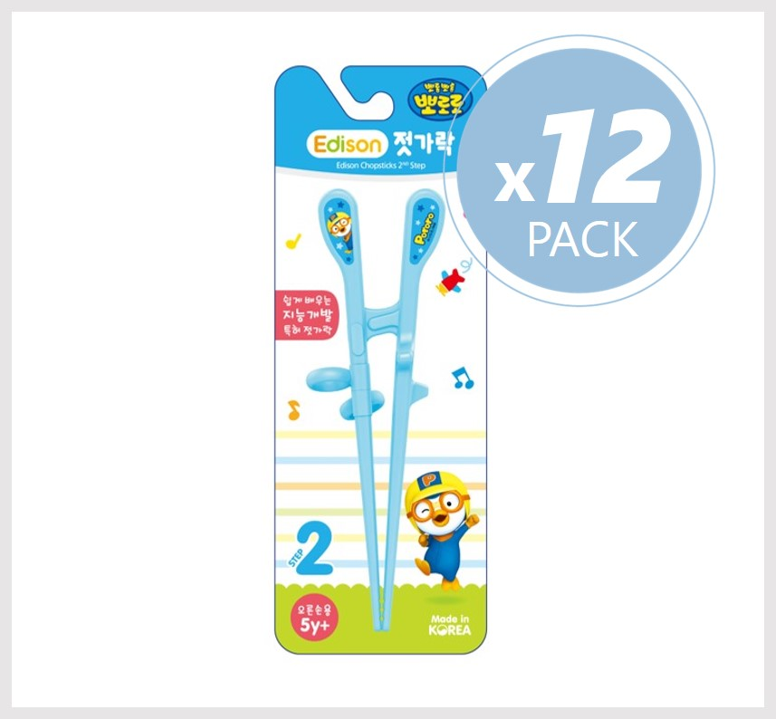 Edison Pororo Training Chopsticks for Right Handed Step 2 (5yr+)