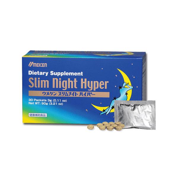 Umeken Slim Night Hyper - 1 month supply (30 packets)